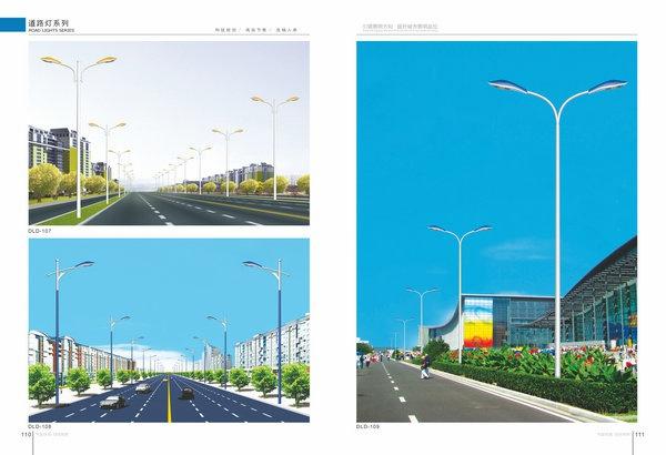市电路灯安装图