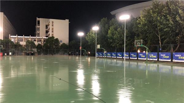 南京师范大学户外篮球场照明-场馆照明