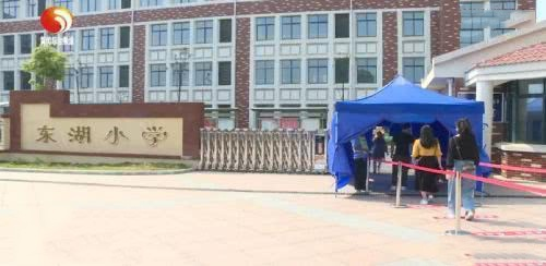 教育照明-共青城东湖小学全护眼教室照明改造完成